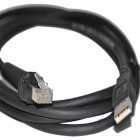 Datalogic USB cable, Straight, 2m, Type A, CAB-438